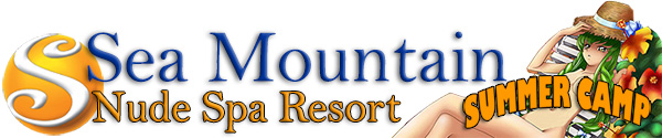 Sea Mountain Summer C@mp 4th of July update